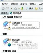 TP-LINK路由器设置教程