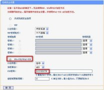 TP-LINK TD-W89741N如何设置无线加密