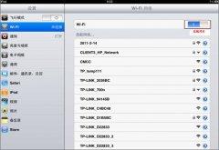 路由器设置之前 如何为ipad、iphone设置IP地址