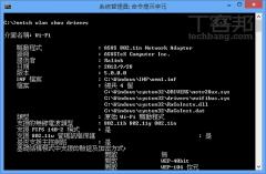 手动变出ad hoc功能 教你如何将Windows 8变成AP