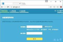 tplogin.cn登录入口首页