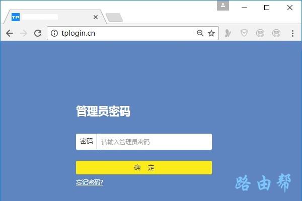 tplogincn登录入口_tplogincn登录首页