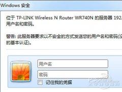 自己家里的wifi密码怎么改