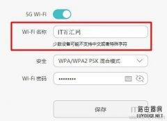 Windows10电脑搜不到无线wifi信号怎么办
