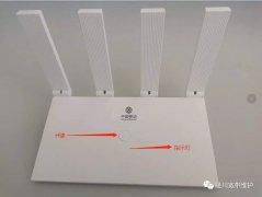 【教程】华为TC5200路由器怎么设置