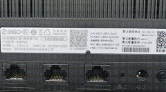 台式电脑怎么设置WIFI密码(手把手教你如何设置WIFI密码)