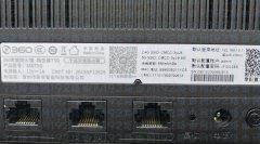 【图文教程】移动路由器怎么连接另一个路由器?