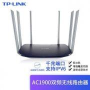TP-LINK双千兆无线路由器质量上乘网速极佳