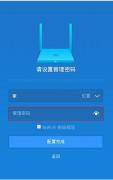 小米路由器管理员用户名和密码是什么