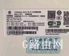 如何登录192.168.10.1修改路由器密码