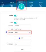 手机访问192.168.101.1,如何进行wifi设置