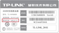 如何登录tplogin.cn进入路由器设置界面