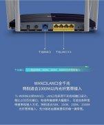 宽带从100兆升到200兆需要换路由器和网线吗