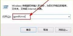 win11系统解除网络限制教程