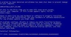 蓝屏代码0x000000ed安全模式进不去